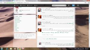 صورة ضوئية من التغريدات ويظهر أيضا رد الكاتبة
