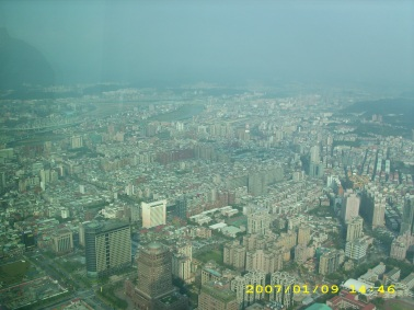 صورة من فوق ناطحة السحاب2