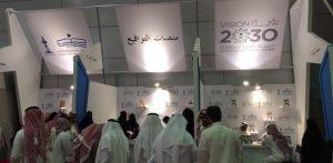 أكثر من مائتين كتاب وقعت خلال معرض